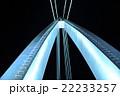 淡水 情人橋  22233257