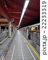 台湾 地下鉄 22233319