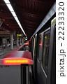 台湾 地下鉄 22233320