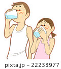 兄弟 水 水分補給のイラスト 22233977