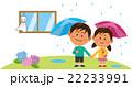 梅雨 雨 ベクターのイラスト 22233991