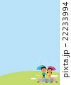 梅雨 雨 ベクターのイラスト 22233994