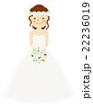 結婚式 新婦 全身 イラスト 22236019