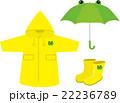 雨の日のおでかけ道具 22236789