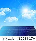 ソーラー ソーラーパネル 太陽のイラスト 22238170