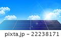 ソーラー ソーラーパネル 太陽のイラスト 22238171