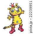トラ 22239951