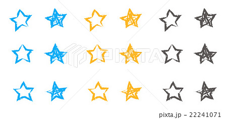 手書き風の星