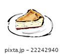 チーズケーキ 22242940