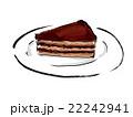 チョコレートケーキ 22242941