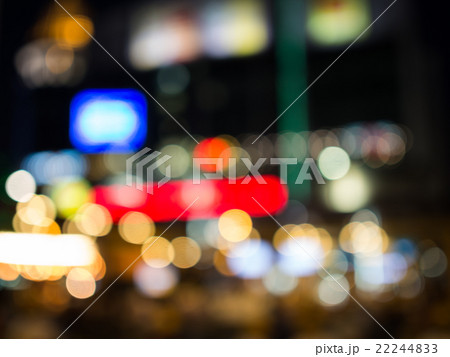 Blurred city at night 22244833
