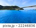 阿嘉島 阿嘉大橋 橋の写真 22246836