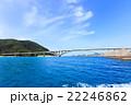 阿嘉島 阿嘉大橋 橋の写真 22246862