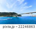 阿嘉島 阿嘉大橋 橋の写真 22246863