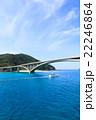 阿嘉島 阿嘉大橋 橋の写真 22246864
