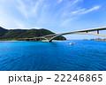 阿嘉島 阿嘉大橋 橋の写真 22246865