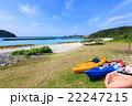 阿嘉島 海 夏の写真 22247215