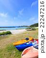 阿嘉島 海 夏の写真 22247216