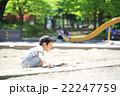 砂場遊びをする幼児 22247759