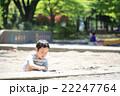 砂場遊びをする幼児 22247764