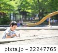 砂場遊びをする幼児 22247765