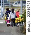 保育所・幼稚園の散歩 22249795