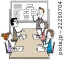 イラスト素材:ビジネス 会議 ミーティング 打ち合わせ 22250704