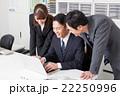 ビジネス ビジネスマン ビジネスウーマンの写真 22250996