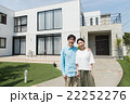 家の前に立つ夫婦 22252276
