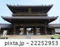 大通寺(長浜御坊)山門 22252953