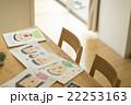 テーブルに置かれた子供の絵 22253163