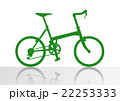 ミニサイクル シルエット フォレストグリーン 22253333