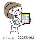 女性 医師 タブレットのイラスト 22253498