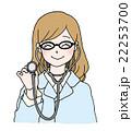 女性 医師 医者のイラスト 22253700