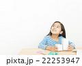 工作する女の子 工作 女の子 小学生 算数 立体 22253947