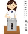 18歳選挙 学生 22255968