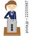 18歳選挙 学生 22255987