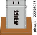 選挙箱 22256026