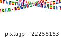 国旗 日本 旗 背景  22258183