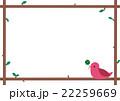 小鳥フレーム 22259669