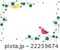 小鳥フレーム 22259674