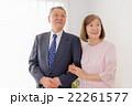 シニア 夫婦 笑顔の写真 22261577