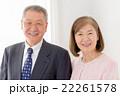シニア 夫婦 笑顔の写真 22261578