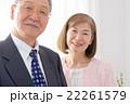 シニア 夫婦 笑顔の写真 22261579