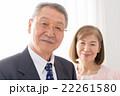 シニア 夫婦 笑顔の写真 22261580