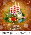 クリスマス ベクター バックグラウンドのイラスト 22262537