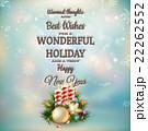 クリスマス バックグラウンド 背景のイラスト 22262552