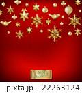 バックグラウンド 背景 クリスマスのイラスト 22263124