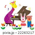 動物達の音楽会 先生と子供たち 22263217