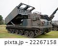 多連装ロケットシステム自走発射機M270 22267158